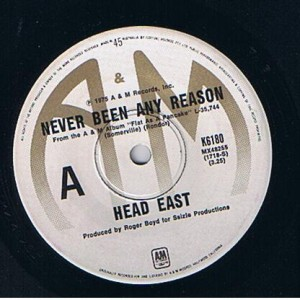 """Never Been Any Reason"" 45 RPM single"